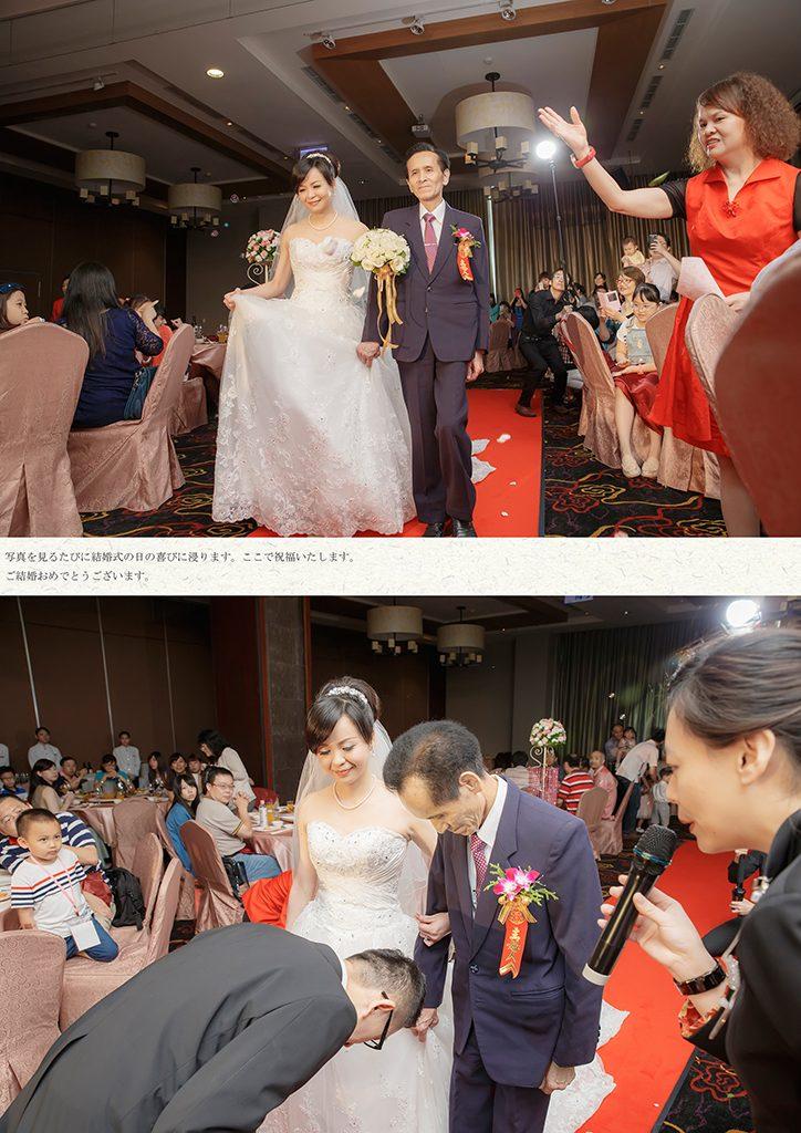 54 2 724x1024 - 【婚禮記錄】兆勳&瑋宜 宜蘭 單午宴