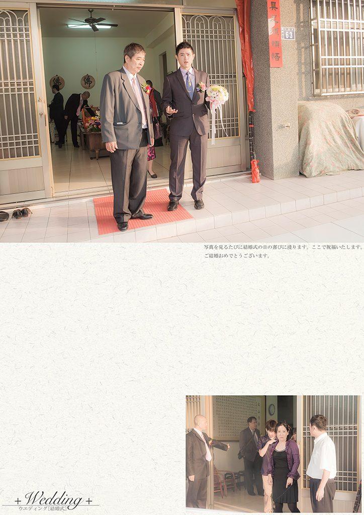54 3 724x1024 - 【婚禮記錄】旺翰&奕穎 台中 早儀午宴