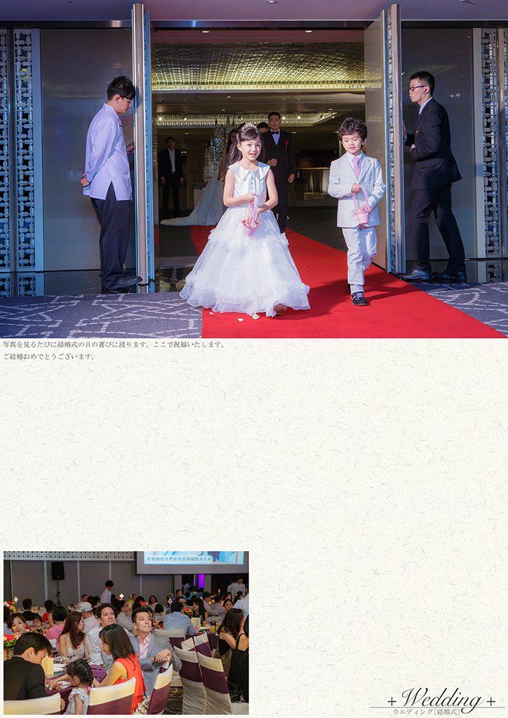 55 1 724x1024 - 【婚禮記錄】士泓&若晴 台北 單午宴