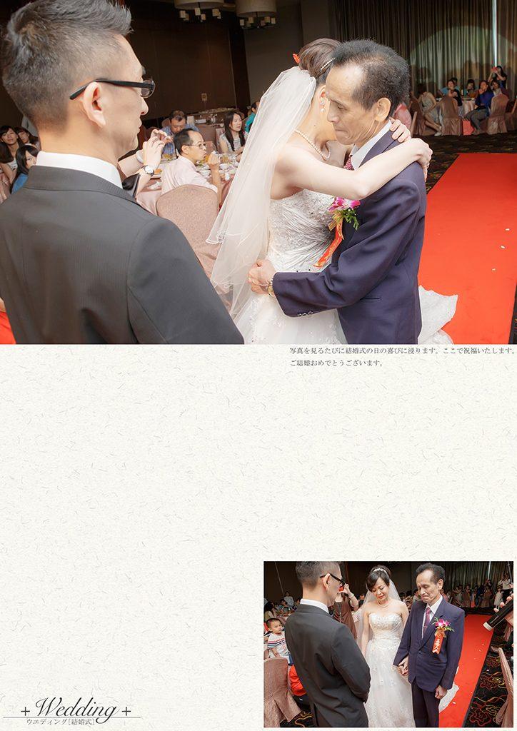 55 2 724x1024 - 【婚禮記錄】兆勳&瑋宜 宜蘭 單午宴