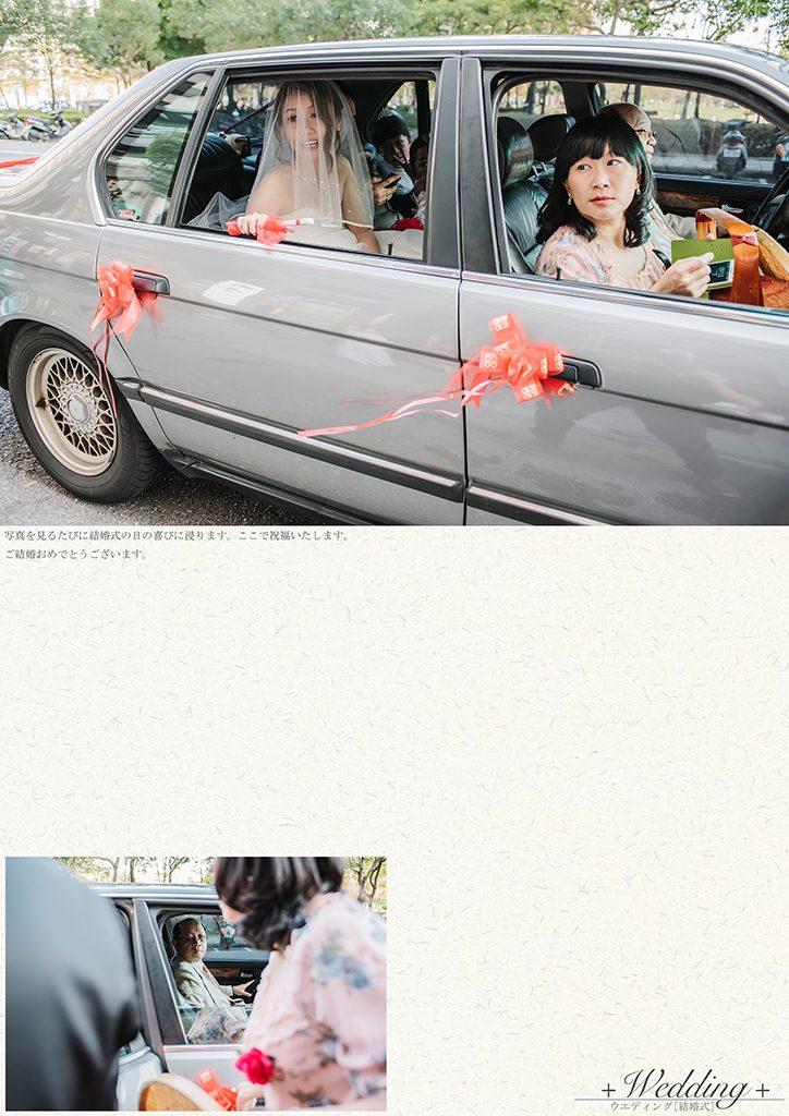 55 4 724x1024 - 【婚禮紀錄】至揚&京玉 高雄 早儀午宴