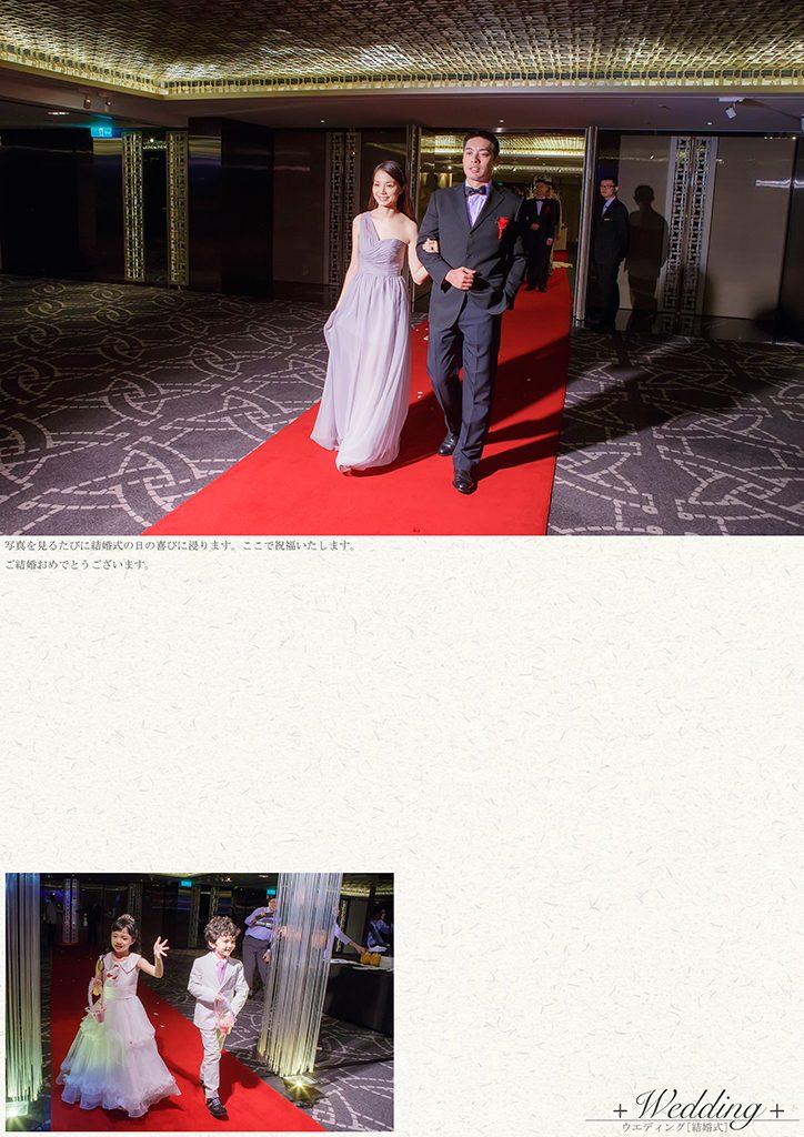 56 1 724x1024 - 【婚禮記錄】士泓&若晴 台北 單午宴