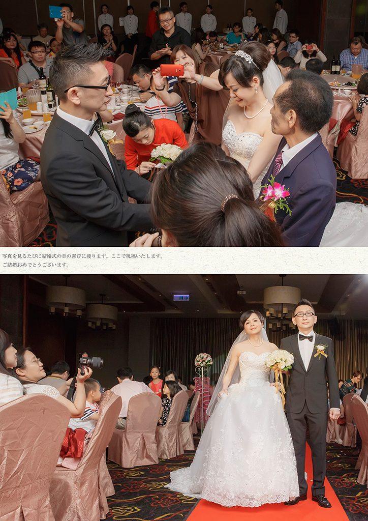 56 2 724x1024 - 【婚禮記錄】兆勳&瑋宜 宜蘭 單午宴