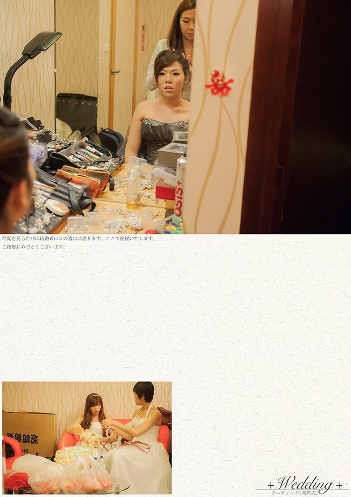 56 724x1024 - 【婚禮紀錄】一郎&瀞宜 高雄 單晚宴