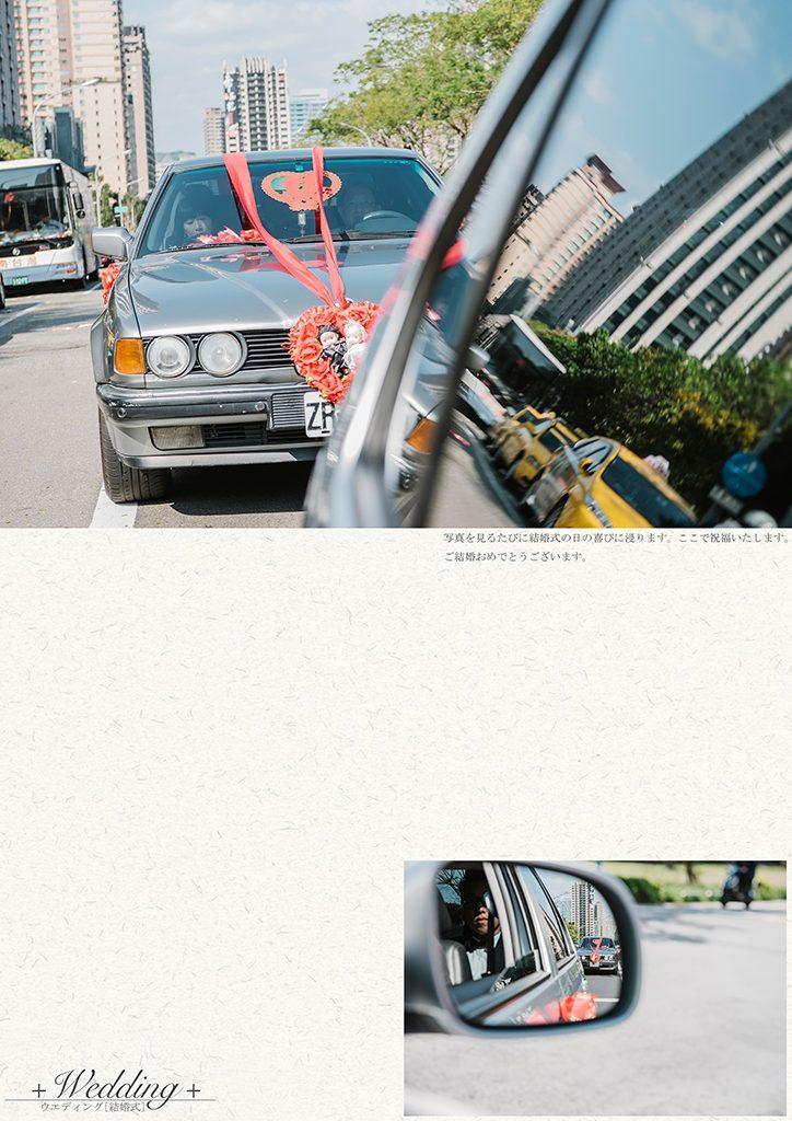 58 4 724x1024 - 【婚禮紀錄】至揚&京玉 高雄 早儀午宴