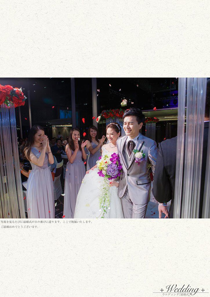 59 1 724x1024 - 【婚禮記錄】士泓&若晴 台北 單午宴