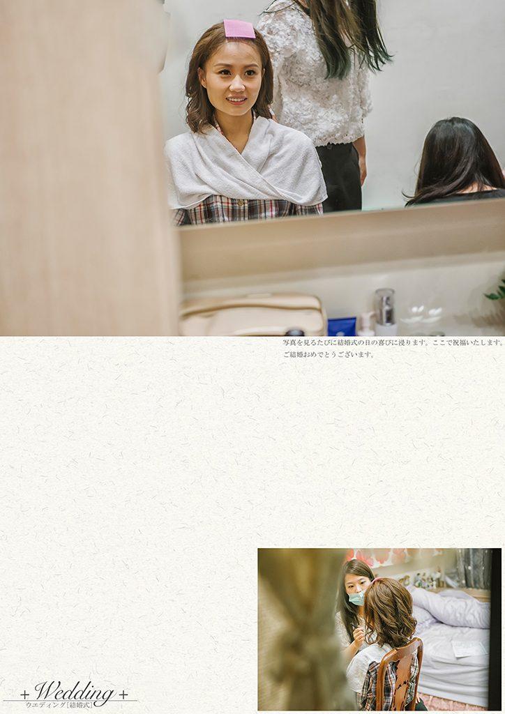 6 4 724x1024 - 【婚禮紀錄】至揚&京玉 高雄 早儀午宴
