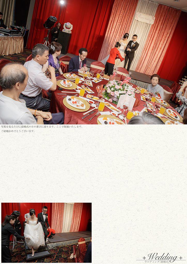 61 2 724x1024 - 【婚禮記錄】兆勳&瑋宜 宜蘭 單午宴