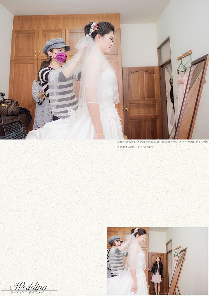 61 3 724x1024 - 【婚禮記錄】旺翰&奕穎 台中 早儀午宴