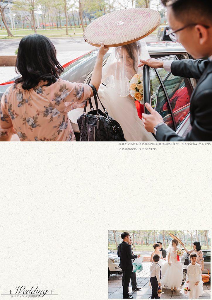 61 4 724x1024 - 【婚禮紀錄】至揚&京玉 高雄 早儀午宴