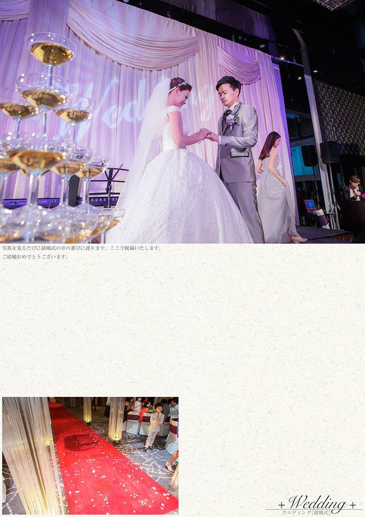 62 1 724x1024 - 【婚禮記錄】士泓&若晴 台北 單午宴
