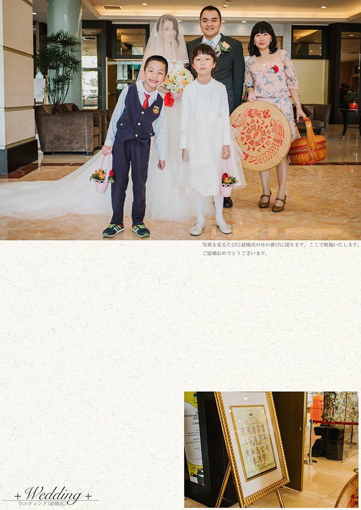 62 4 724x1024 - 【婚禮紀錄】至揚&京玉 高雄 早儀午宴