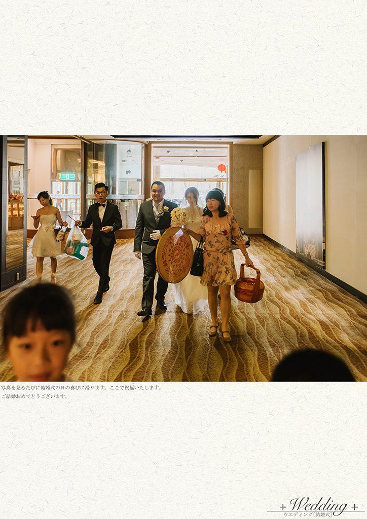 63 4 724x1024 - 【婚禮紀錄】至揚&京玉 高雄 早儀午宴
