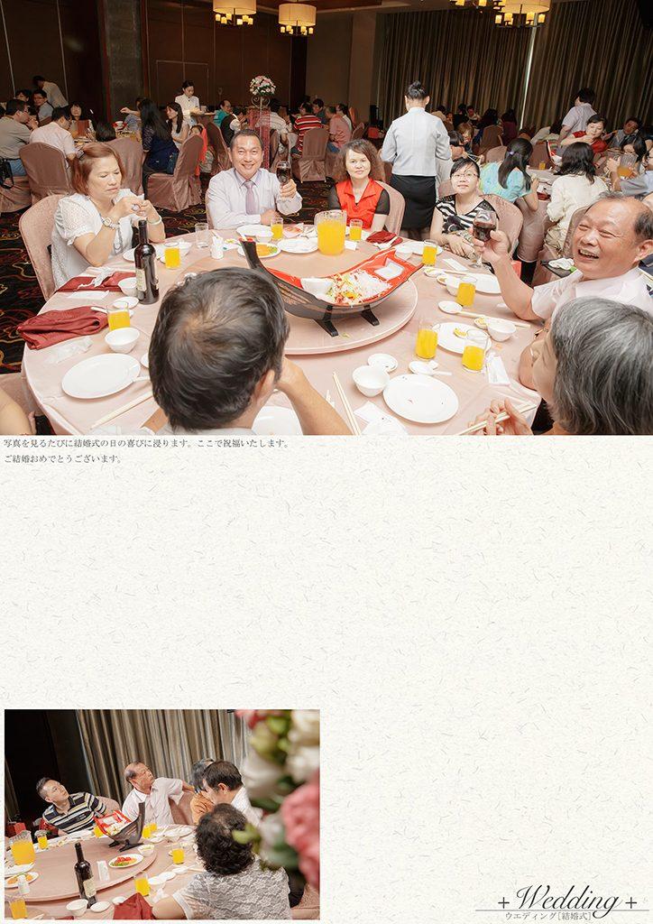 65 2 724x1024 - 【婚禮記錄】兆勳&瑋宜 宜蘭 單午宴
