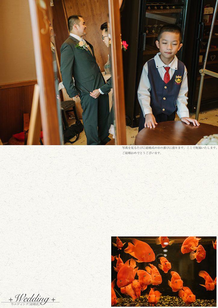 65 4 724x1024 - 【婚禮紀錄】至揚&京玉 高雄 早儀午宴