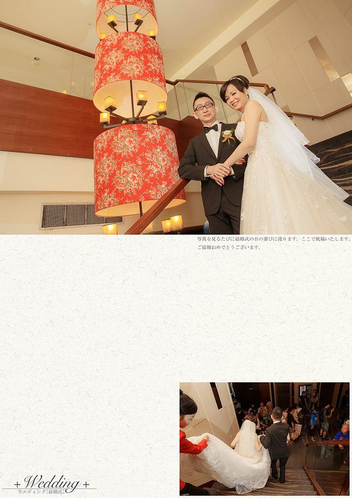 69 2 724x1024 - 【婚禮記錄】兆勳&瑋宜 宜蘭 單午宴