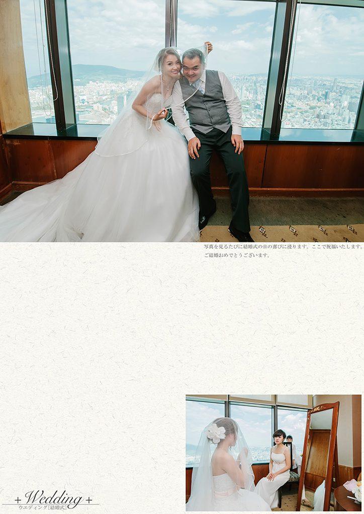 69 4 724x1024 - 【婚禮紀錄】至揚&京玉 高雄 早儀午宴