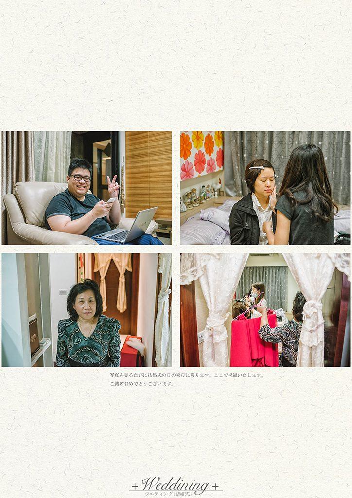 7 4 724x1024 - 【婚禮紀錄】至揚&京玉 高雄 早儀午宴