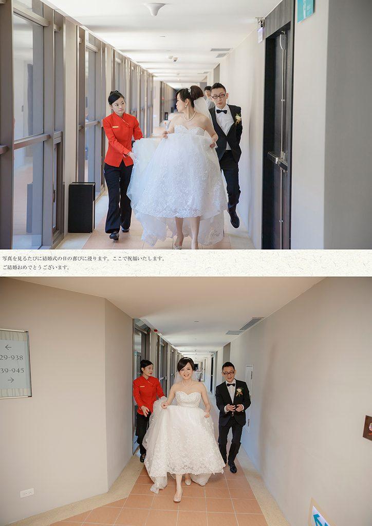 70 2 724x1024 - 【婚禮記錄】兆勳&瑋宜 宜蘭 單午宴