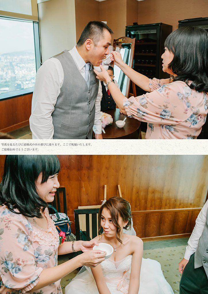71 4 724x1024 - 【婚禮紀錄】至揚&京玉 高雄 早儀午宴