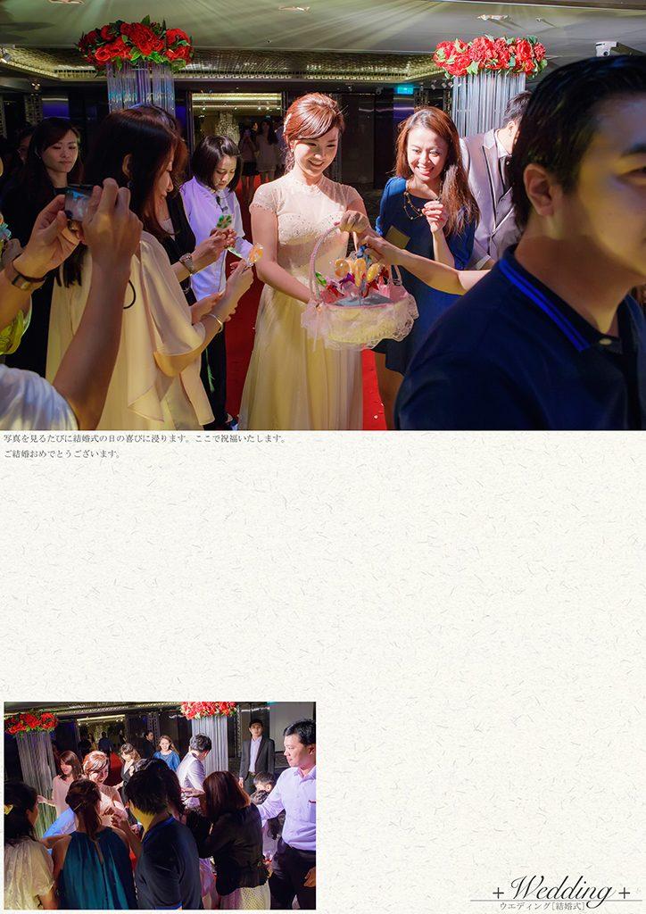 72 1 724x1024 - 【婚禮記錄】士泓&若晴 台北 單午宴