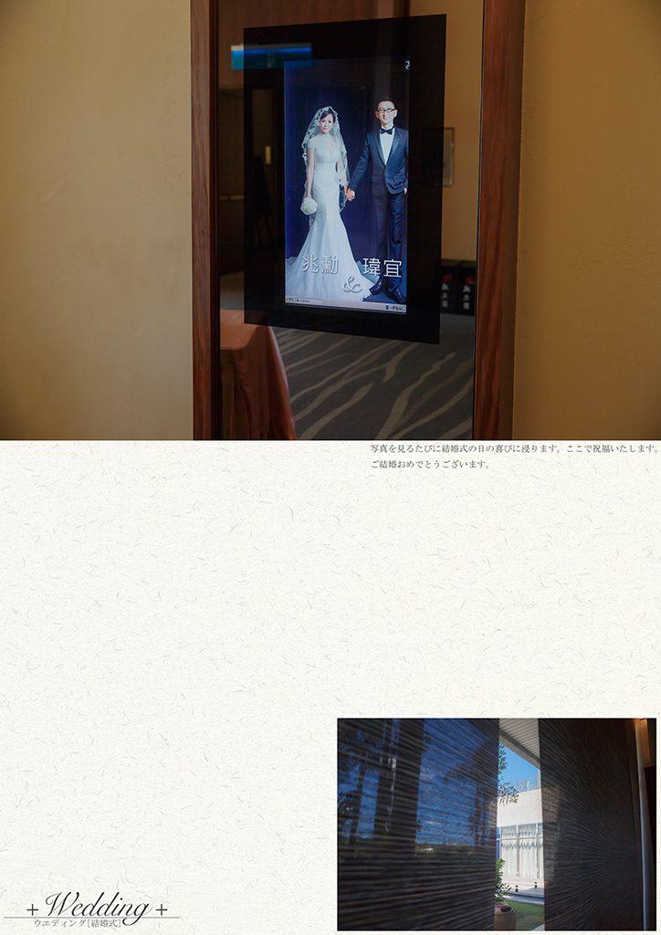 72 2 724x1024 - 【婚禮記錄】兆勳&瑋宜 宜蘭 單午宴