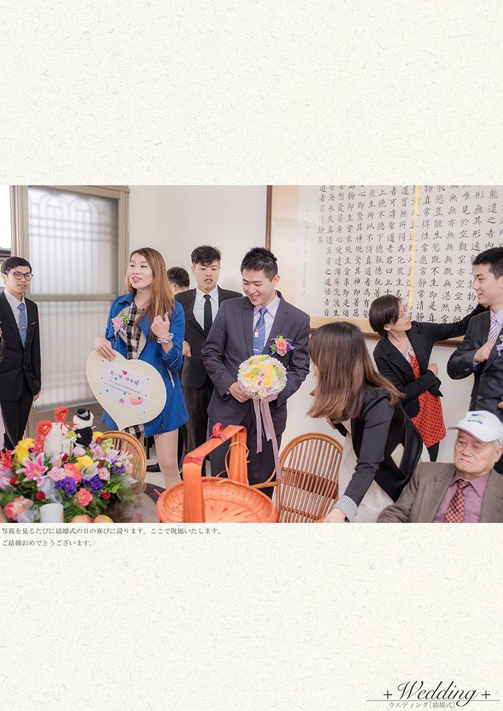 72 3 724x1024 - 【婚禮記錄】旺翰&奕穎 台中 早儀午宴
