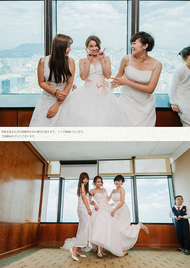 72 4 724x1024 - 【婚禮紀錄】至揚&京玉 高雄 早儀午宴