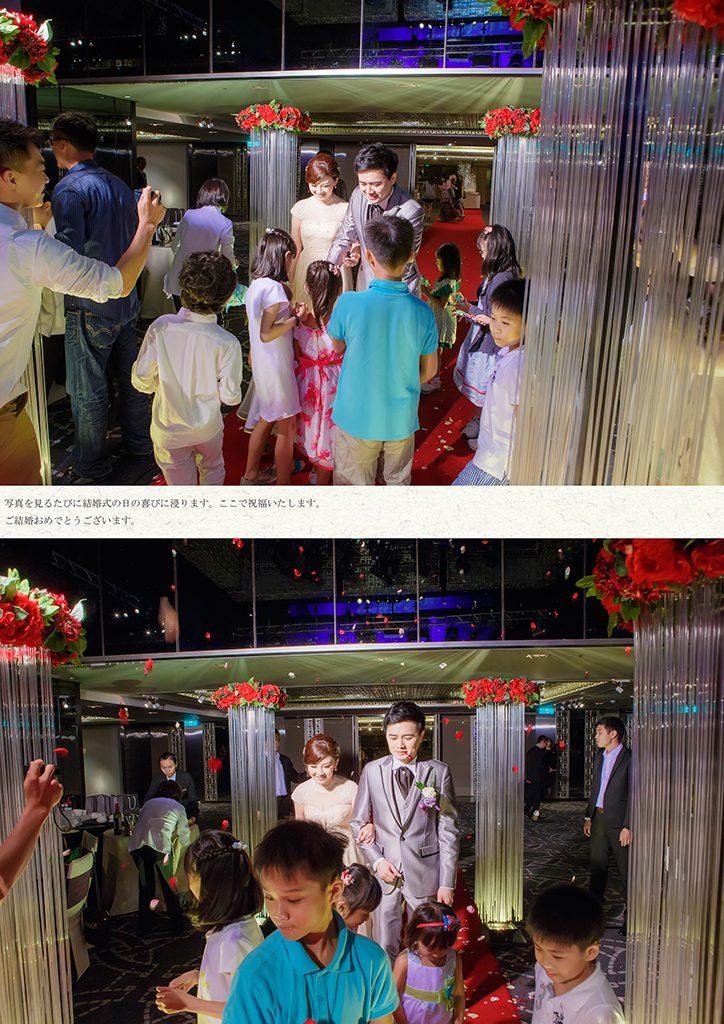 73 1 724x1024 - 【婚禮記錄】士泓&若晴 台北 單午宴