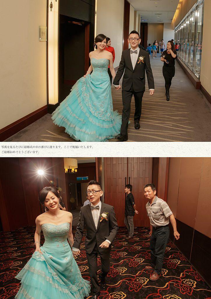 73 2 724x1024 - 【婚禮記錄】兆勳&瑋宜 宜蘭 單午宴