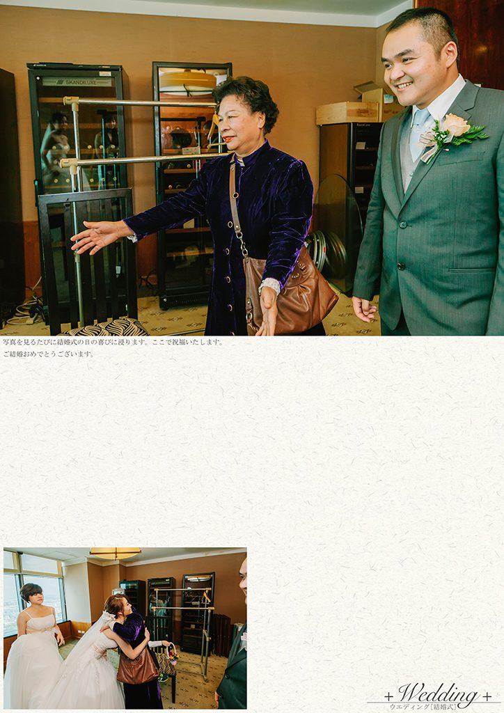 73 4 724x1024 - 【婚禮紀錄】至揚&京玉 高雄 早儀午宴