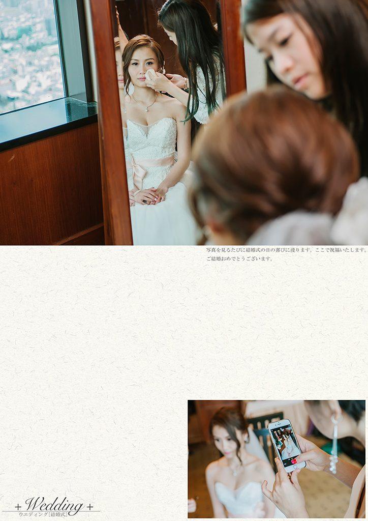 74 4 724x1024 - 【婚禮紀錄】至揚&京玉 高雄 早儀午宴