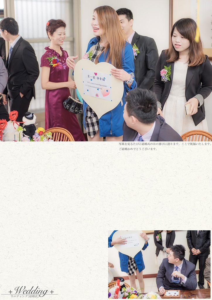75 3 724x1024 - 【婚禮記錄】旺翰&奕穎 台中 早儀午宴