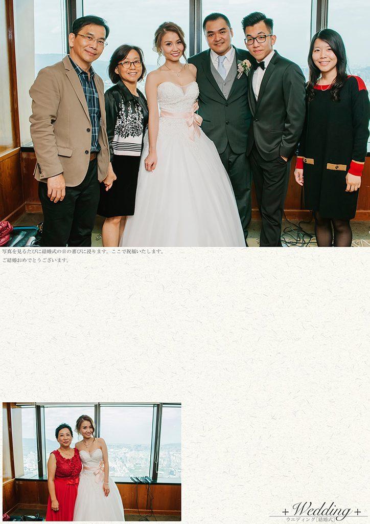 76 4 724x1024 - 【婚禮紀錄】至揚&京玉 高雄 早儀午宴