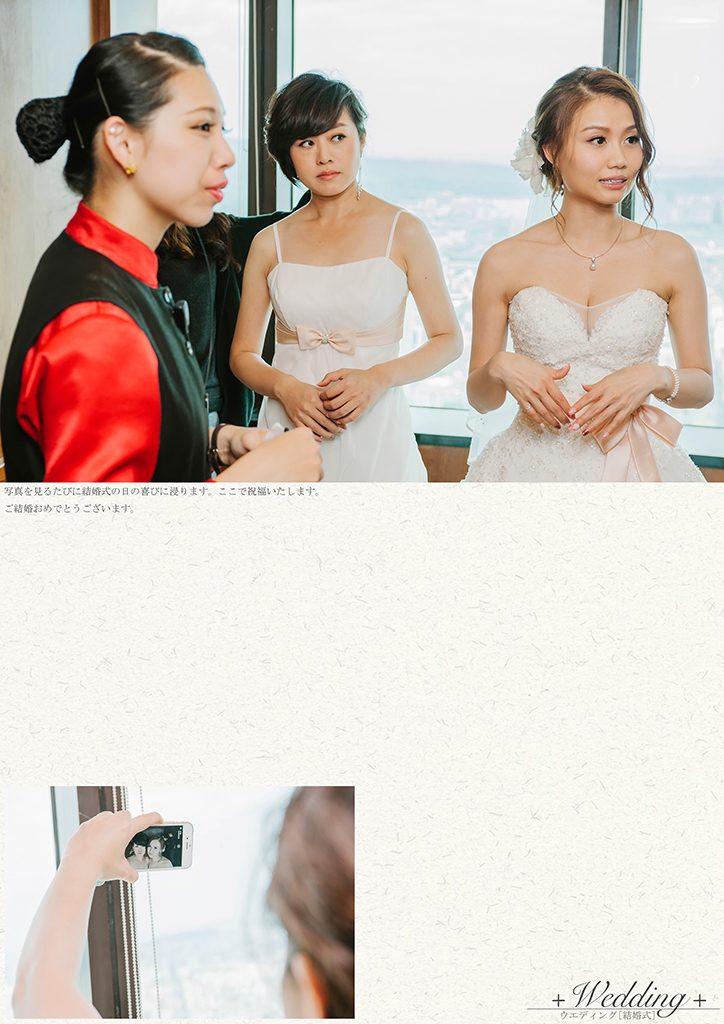 77 4 724x1024 - 【婚禮紀錄】至揚&京玉 高雄 早儀午宴