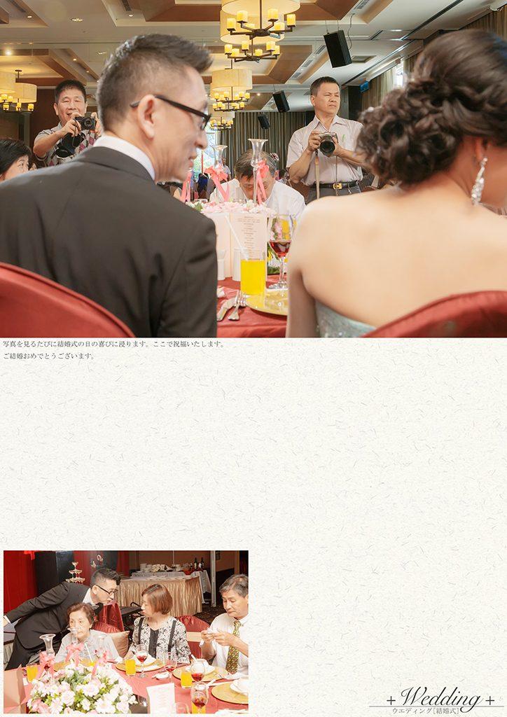 78 2 724x1024 - 【婚禮記錄】兆勳&瑋宜 宜蘭 單午宴
