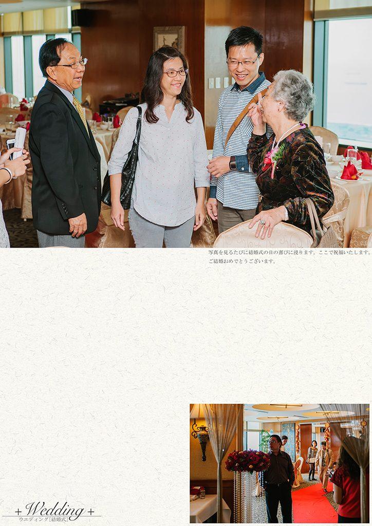 78 4 724x1024 - 【婚禮紀錄】至揚&京玉 高雄 早儀午宴