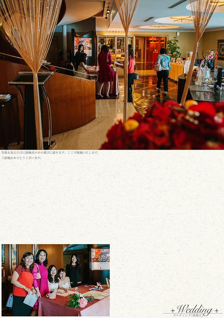79 4 724x1024 - 【婚禮紀錄】至揚&京玉 高雄 早儀午宴
