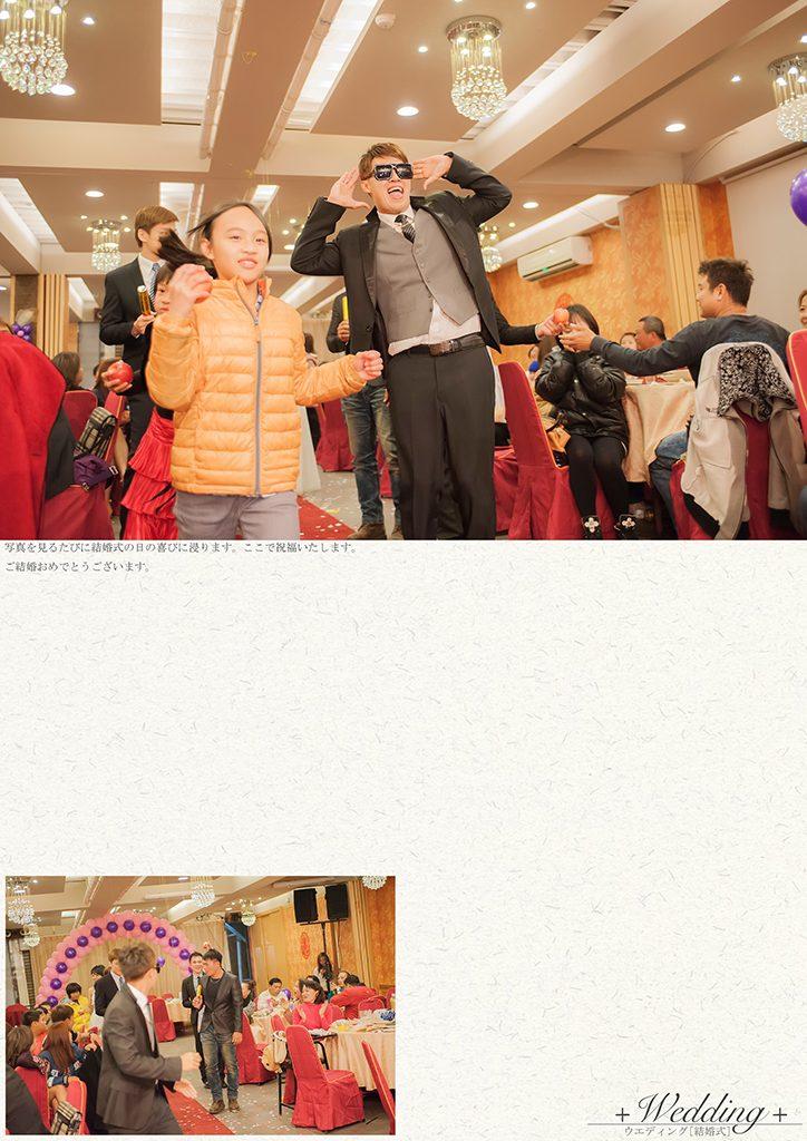 79 724x1024 - 【婚禮紀錄】一郎&瀞宜 高雄 單晚宴
