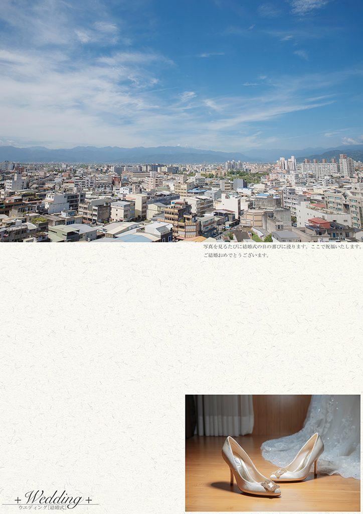 8 2 724x1024 - 【婚禮記錄】兆勳&瑋宜 宜蘭 單午宴