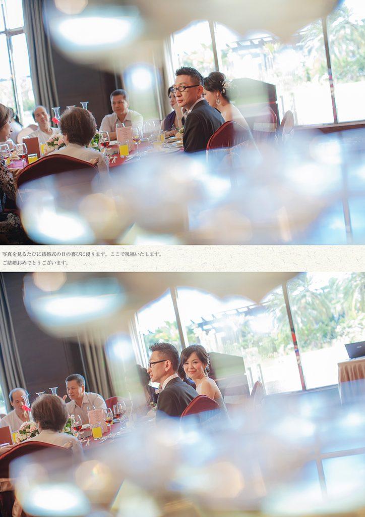 80 2 724x1024 - 【婚禮記錄】兆勳&瑋宜 宜蘭 單午宴