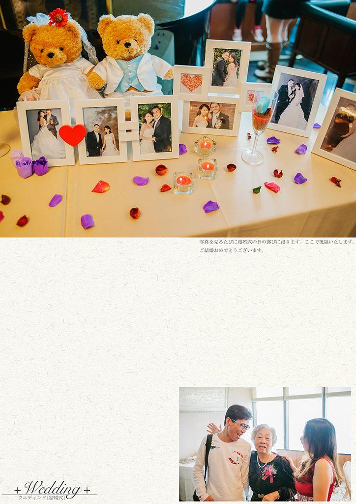 80 4 724x1024 - 【婚禮紀錄】至揚&京玉 高雄 早儀午宴