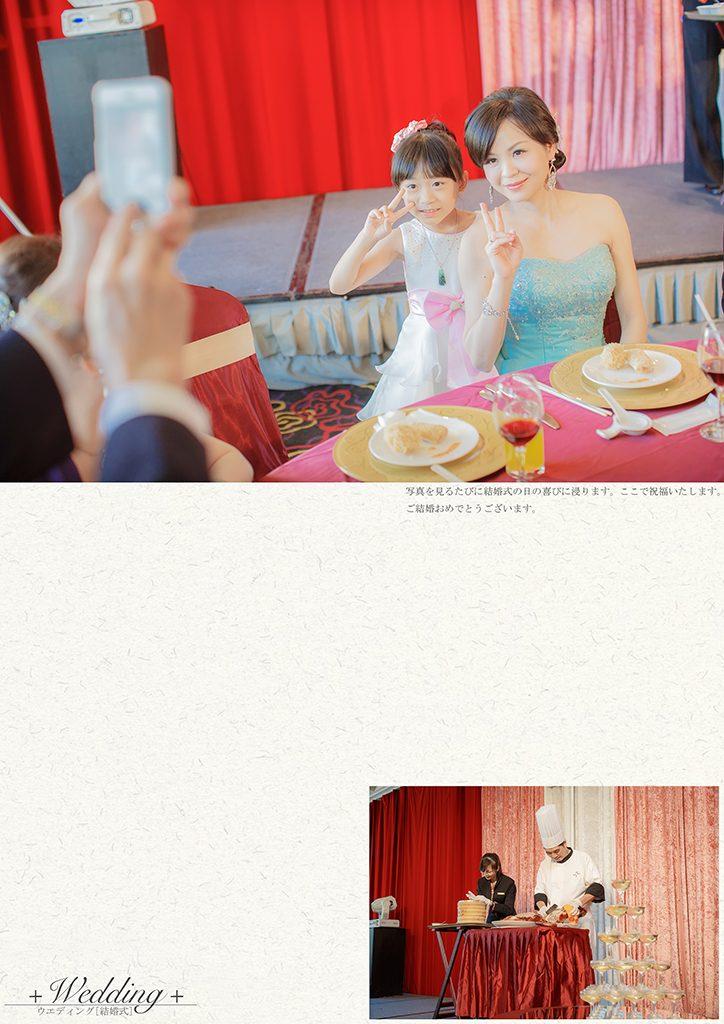 81 2 724x1024 - 【婚禮記錄】兆勳&瑋宜 宜蘭 單午宴