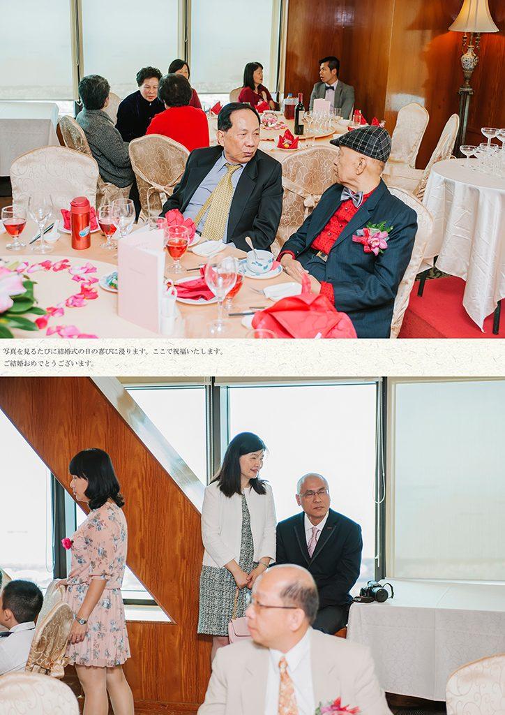 81 4 724x1024 - 【婚禮紀錄】至揚&京玉 高雄 早儀午宴
