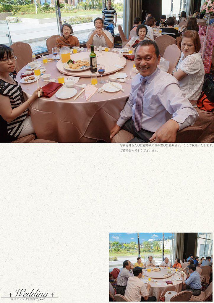 82 2 724x1024 - 【婚禮記錄】兆勳&瑋宜 宜蘭 單午宴