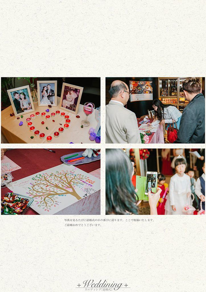 82 4 724x1024 - 【婚禮紀錄】至揚&京玉 高雄 早儀午宴