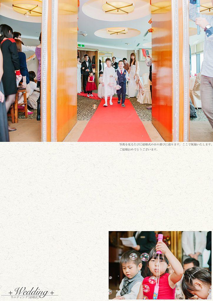 83 4 724x1024 - 【婚禮紀錄】至揚&京玉 高雄 早儀午宴