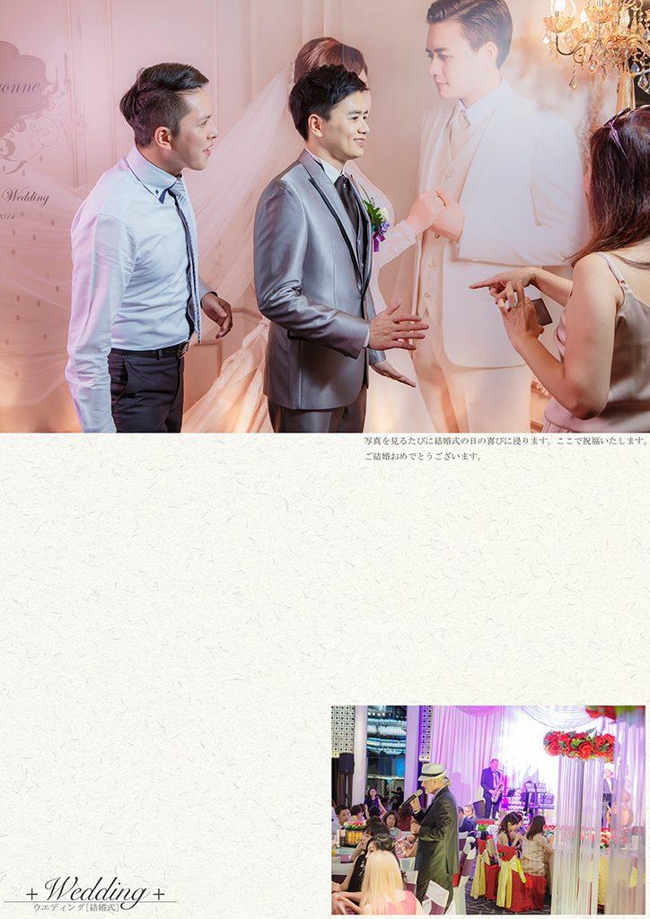 85 1 724x1024 - 【婚禮記錄】士泓&若晴 台北 單午宴