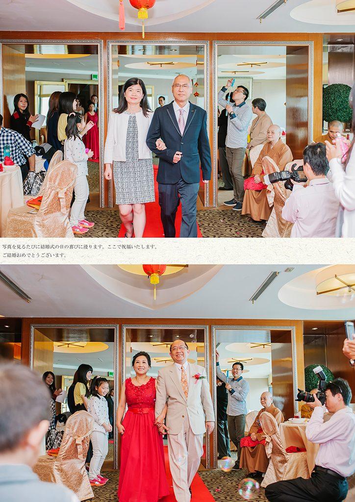 85 4 724x1024 - 【婚禮紀錄】至揚&京玉 高雄 早儀午宴