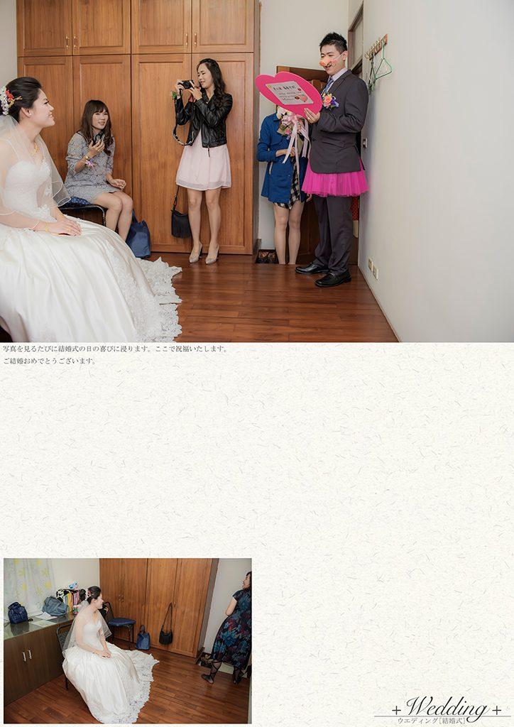 86 3 724x1024 - 【婚禮記錄】旺翰&奕穎 台中 早儀午宴